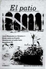 El Patio : la revista de la cultura hispano-gui... (1990-2002)